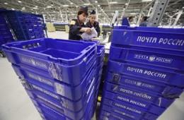Минкомсвязи: Почтовый банк может заработать уже в 2016 году