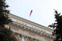 Центробанк видит возможности для отмены послаблений для банков