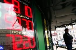 АРБ просит Минфин избавить банки от налогов за использованные в схеме для докапитализации банков ОФЗ