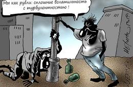 Банк России обменял валютные резервы на рубль