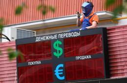 Системам денежных переводов пропишут российский софт