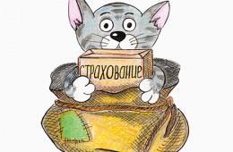 Банк «Русь» снизил годовые процентные ставки по кредитам