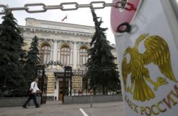 Центробанк переводит серверы банков в Россию