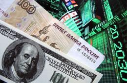 Рубль укрепился, но скоро продолжит падать