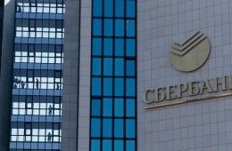 Сбербанк купил долги российских нефтяных компаний на $1 млрд