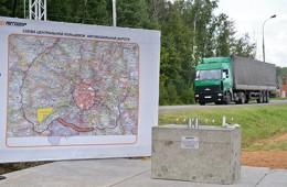 Счетная палата уличила «Автодор» в неэффективном использовании средств ФНБ
