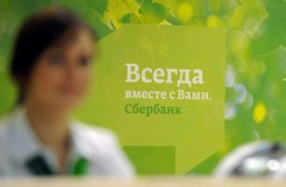 «Уралкалий» занял $1,5 млрд в Сбербанке