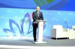 Путин во Владивостоке заявил, что у правительства есть набор мер по поддержке экономики