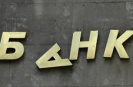 АСВ начинает расчеты с вкладчиками «Адмиралтейского», выплатит 3,2 млрд рублей