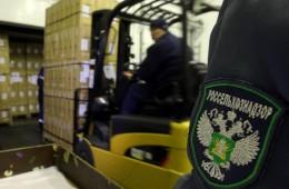 Россельхознадзор запретил ввоз подкарантинной продукции по болгарским сертификатам