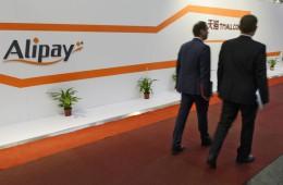 Alipay рассматривает возможность сотрудничества с Почтовым банком
