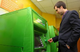 Клиенты Сбербанка могут вносить выручку на счет предприятия через банкоматы по всей России