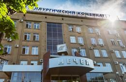 ВТБ дает «Мечелу» отсрочку по выплате тела основного долга до апреля 2017 года