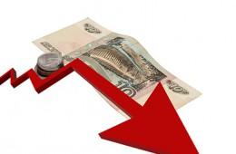 Банк России ухудшил прогноз по инфляции-2015 до 12—13%