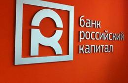 Кузовлев меняет команду «Российского Капитала» и поднимает зарплаты