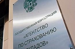 ЦБ зарегистрировал допэмиссию «Российского Капитала» на 5,36 млрд рублей