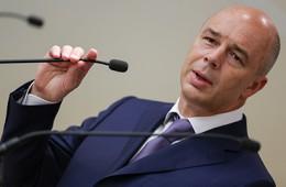Силуанов: размещение средств Резервного фонда в активы РФ не защитило бы их от колебаний курса валют