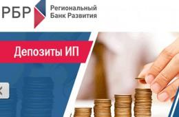 Музыкальные продюсеры и замглавы РАО стали банкирами