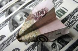Рубль опять обвалился. Виновато ли в этом государство