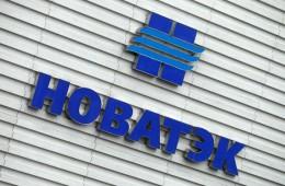 «Новатэк» решил участвовать в аукционе «Газпрома»