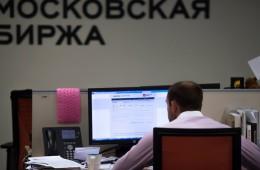 Московская биржа приостановила трансляцию индекса РТС
