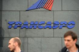 «Трансаэро» начала сокращение авиапарка