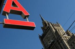 «Альфа-групп» купила европейский онлайн-банк Raiffeisen