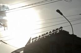 Десять банков просят правительство реструктурировать 80 млрд руб. долга «Трансаэро» без списания