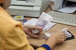 Объем пенсионных накоплений в НПФ подскочил в полтора раза