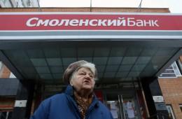 АСВ выбрало банки-агенты для выплаты возмещения вкладчикам банка «Смолевич»