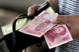 У россиян стихает интерес к юаню