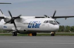 «Дочка» авиакомпании UTair требует признать себя банкротом