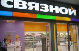 Промсвязьбанк и Олег Малис урегулировали ситуацию вокруг долгов «Связного»