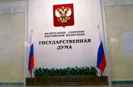 Госдума в первом чтении приняла законопроект о заморозке накопительной части пенсий