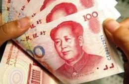 Член набсовета ВТБ: решение ЦБ о включении юаня в международные резервы логично