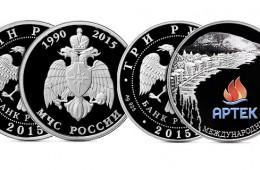 Банк России выпускает в обращение новые памятные монеты из серебра