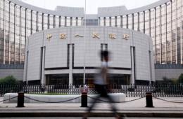 ЦБ КНР временно запретил ряду иностранных банков валютные операции