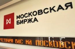 Московская биржа – заработок и обучение в одном потоке