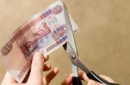 Росстат: инфляция в РФ в 2015 году составила 12,9%