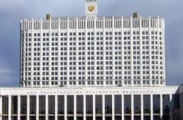 Правительство утвердило новый порядок размещения средств бюджета в ВЭБе