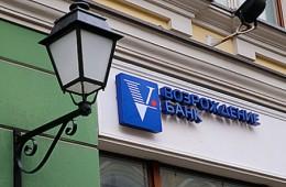 Находившийся в процессе ликвидации Сибнефтебанк признан банкротом