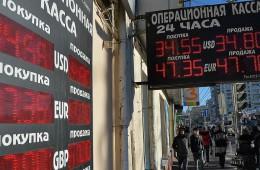 Внутренний и внешний валютный рынок