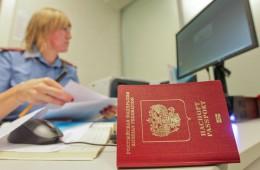 Условно осужденные останутся без загранпаспортов