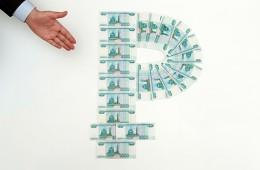 Как Минфин спасет рубль