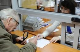 Пенсионеры пострадали от бюджетного дефицита