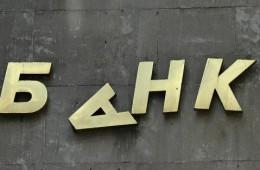 Банк России отозвал лицензию у «Международного акционерного банка»