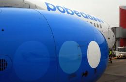 «Победа» довезет пассажиров до Швейцарии