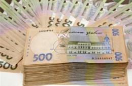 В Крыму просят дать отсрочку жителям полуострова для выплат украинских кредитов