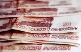 Выросла средняя зарплата чиновников