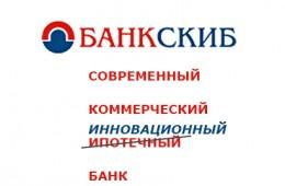 Современный Коммерческий Ипотечный Банк вместо «ипотечного» стал «инновационным»